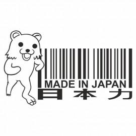 Pedobär made in Japan