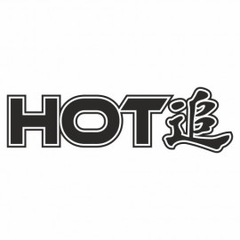 Hot Jdm